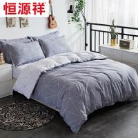 四件套全棉纯棉1.8m床单被套双人2.0床上用品三件套件1.5米定制 2.0m(6.6英尺)床【床单 245x270c