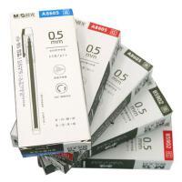 【满百包邮】晨光文具A8605/5902本味系列简约雾杆顺滑0.5mm全针管中性笔