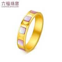 六福珠宝小时光系列少女粉贝母黄金戒指女闺蜜款计价GDGTBR0029