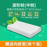 泰国乳胶枕头枕芯颈椎枕天然橡胶一对记忆枕双人护颈椎单定制