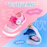 春秋季男女婴儿鞋夏季软底鞋0-1-3岁宝宝网面鞋子学步鞋