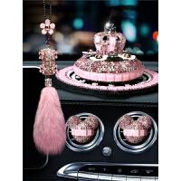 汽车香水座创意女士车上车饰挂件出风口夹车载车内装饰品摆件