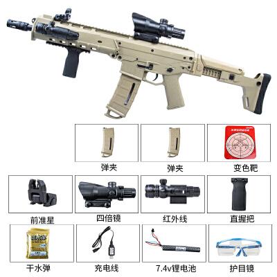 合E二2代M4下供弹ACR电动连发水晶弹抢M46突击步抢水蛋玩具枪水晶弹 【双弹夹版】合E 一代ACR 促销大优惠~有任何问题请先联系客服哦~