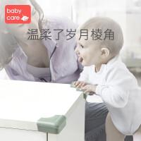 babycare儿童安全防撞角 桌角保护套防磕碰包角包边直角茶几床角