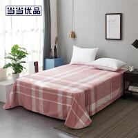 当当优品床单 纯棉200T加密斜纹双人200x230cm 蝶兰飘香(蓝)