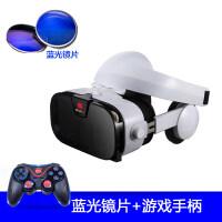 vr眼镜 一体机4d游戏虚拟现实头盔3d头戴式手机专用rv智能眼镜