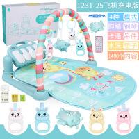 婴儿玩具健身架婴儿脚踏钢琴新生婴幼儿玩具音乐早教宝宝玩具 脚踏琴 1231-25-飞机充电版-彩盒 快递盒