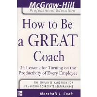 如何成为一个伟大的教练MHPE: HOW TO BE A GREAT COACH