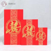 结婚用品千百元大小红包迷你堵门红包袋通用中国风结婚喜字利是封
