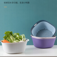 泰蜜熊双层家用厨房洗菜盆沥水篮菜篮子洗菜篮茶几客厅水果盘洗水果