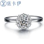 佐卡伊 钻戒女钻石戒指结婚求婚女戒正品群镶1克拉裸钻定制18k触电