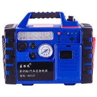 汽车应急启动电源12V备用打火电瓶 移动电池 车载充气泵220V充电
