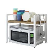微波炉架子厨房置物架2层收纳架烤箱架子双层储物架厨房用品架子