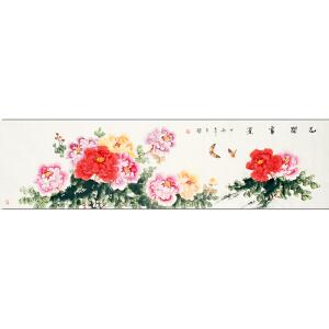 王芳《花开富贵》花鸟 大尺幅 国画 精品 装饰 送人字画的佳品