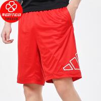 Adidas/阿迪达斯短裤男新款跑步训练篮球运动裤宽松舒适透气休闲五分裤GT3020