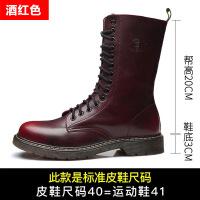 马丁靴男英伦皮靴秋季高帮男水长筒靴子男士潮流马丁鞋