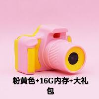玩具照相机 儿童玩具照相机可拍照玩具儿童生日礼物小单反迷你相机女