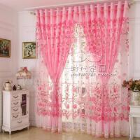 韩式紫粉色窗帘成品婚房风简约客厅卧室落地飘窗纱帘定制