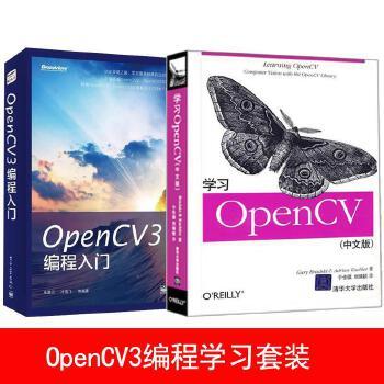 OpenCV3编程入门+学习OpenCV(中文版)(计算机视觉编程套装两册)OpenCV3编程计算机视觉书籍 opencv编程学习书籍 【文轩正版图书】