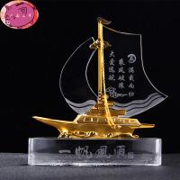 一帆风顺摆件 退伍军人纪念品定制 定做水晶帆船礼品 刻字送战友老兵