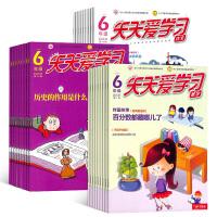 天天爱学习杂志六年级半年 小学辅导期刊图书2017年10月起订全年订阅 杂志铺