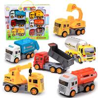 儿童惯性车玩具挖掘机铲车吊车搅拌机模型工程车六件套装