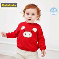 巴拉巴拉宝宝毛衣男童套头打底衫女童针织衫婴儿线衣2019新款纯棉