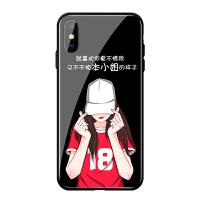 iphone8手机壳潮x苹果7plus情侣7p个性创意8p玻璃6s女款iphonexsmax防摔恶搞iphone xs