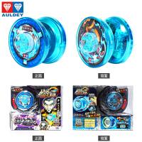 正版火力少年王悠悠球电动混沌魔龙回旋溜溜球儿童玩具 新款电动加速-混沌魔龙