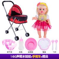 儿童医生玩具女孩过家家小手推车带洋娃娃婴儿童仿真购物车六一节