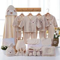 婴儿衣服纯棉套装春秋夏季新生儿礼盒0-3个月6初生12宝宝母婴用品