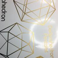 立体三维空间几何图案墙贴/创意办公室背景图装饰自粘贴纸贴画