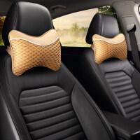 【品牌特惠】博越博瑞远景 X1X3X5X6缤越缤瑞汽车头枕靠枕座椅护颈枕头一对装