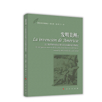 发明美洲――关于新世界的历史结构与历史实践的意义的研究(L)