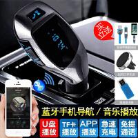 【当当新品】车载MP3 车载充电器 车载音乐播放器 数字选歌插U盘SD卡 FM发射器AUX输出