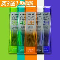 日本UNI三菱自动铅笔芯0.3/0.5/0.7-202ND纳米钻石特硬自动铅笔替芯活动铅笔芯黑色铅芯HB/2B/2H/3