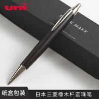 日本UNI三菱 百年橡木笔杆 圆珠笔 原子笔 SS-2005 商务签字0.7mm