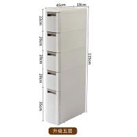 卫生间多层收纳箱 18cm夹缝抽屉式收纳柜厨房窄柜子冰箱缝隙置物架卫生间多层储物柜B 1个