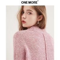 【2件3折】ONE MORE2018冬新款女装 浅粉H型毛衣百褶网纱裙两件套连衣裙