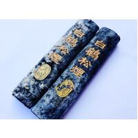 好吉森鹤/北京线上50元包邮//文房用品80年老胡开文徽墨墨条墨锭墨块老松烟墨古墨收藏 松烟0.8两/块/好墨/书画墨块----------------1块+搭送品L874021