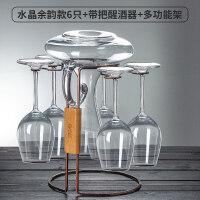 【热卖新品】红酒杯套装家用玻璃水晶6只高脚杯大号葡萄酒醒酒器杯架欧式酒具
