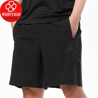 Adidas/阿迪达斯官男裤新款跑步训练运动裤宽松舒适透气梭织短裤休闲五分裤FT2837