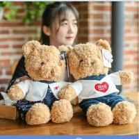20181112190702077毛衣泰迪熊小熊公仔毛绒玩具熊抱抱熊布娃娃女生婚庆礼物小公仔