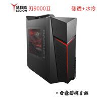 联想拯救者 刃9000II代(i7高配/6G独显) UIY电竞游戏台式电脑主机 专业显卡,强大性能(i7-8700/8