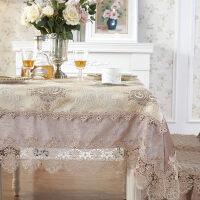 欧式茶几桌布布艺长方形客厅家用餐桌布方桌正方形台布圆形圆桌