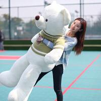 20181112051303017泰迪熊公仔布娃娃2米抱抱熊1.6米大熊毛绒玩具1.8熊猫生日送女友
