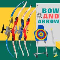 大号儿童射箭弓箭玩具射击传统运动反曲弓射击男孩子互动户外抖音