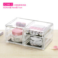 透明化妆品收纳盒护肤品彩妆美妆收纳整理盒桌面抽屉式口红收纳盒