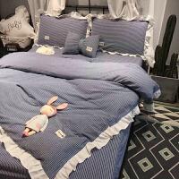 四件套全棉纯棉花边公主风床单被套水洗棉条纹款床上用品定制