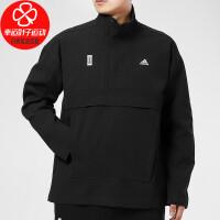 Adidas/阿迪达斯外套男装新款运动服休闲上衣宽松舒适透气立领工装夹克GP0901